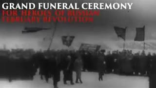 Download #1917LIVE: Funeral of the 'Heroes of the Russian Revolution' Video