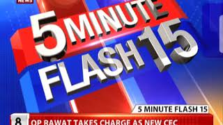Download Top 15 news in 5 minutes @ 8:55 am Video
