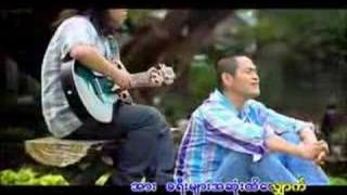 Download Lay Phyu - Till The End Of Journey (ခရီးမ်ားအဆံုးထိ) Video