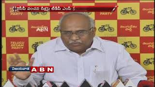 Download TDP MP Kanakamedala Ravindra Kumar Speaks to Media Over YCP Vanchana Deeksha | ABN Telugu Video