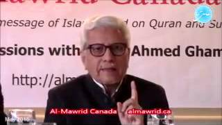 Download عہدِ جدید اور خدا پر ایمان Faith in God today Javed Ahmad Ghamidi‬ Video