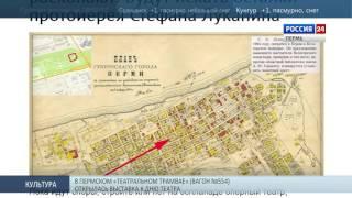 Download На эспланаде будут искать останки основателя Белогорского монастыря Video