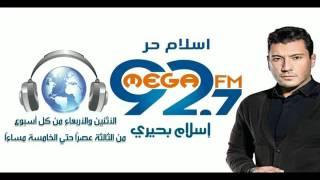 Download هل الحجاب فرض أم لا ؟ إسلام حر حلقة 27 مارس الجزء الثالث Video