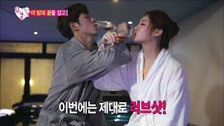 Download 【TVPP】Yura(Girl's Day) - A Cozy Spa Date, 유라(걸스데이) - 오붓한 스파 데이트! 가만 있지 못하는 유라 @ We Got Married Video