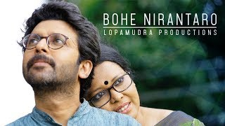 Download Bohe Nirantaro   Lopamudra Mitra   Joy Sarkar   Akash-The Infinite Video