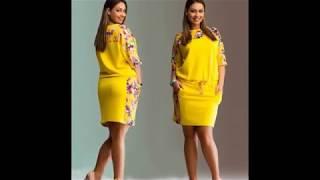 Download Желтые платья для полных женщин Video