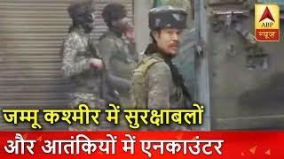 Download Jammu and Kashmir: 2 policemen injured as encounter breaks out in Batamaloo Video