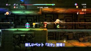 Download みんなでスペランカーZ: ワールド3&PS Vita版紹介トレーラー Video