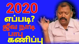 Download India is a superpower-Naadi Babu Prediction l இந்தியா வல்லரசாகும் l Astrology l Video