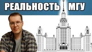 Download Студенческая жизнь / Чем я питался, когда учился в МГУ Video