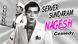 Download Servar Sundaram   Tamil Movie Comedy   Nagesh   K.R.Vijaya   S.P..Muthuraman Video