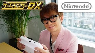 Download ゲームセンターDX 「ヨッシー ウールワールド」 Video