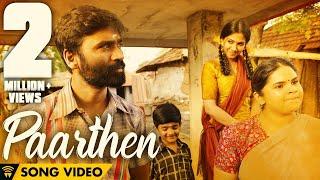Download The Youth of Power Paandi - Paarthen (Song Video) | Power Paandi | Rajkiran | Dhanush | Sean Roldan Video