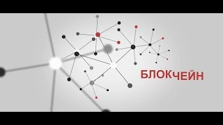 Download Connect & Excel (2019) (Russian) Video