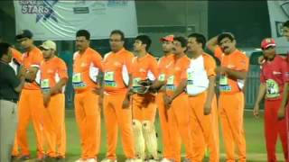 Download CHALLENGERS VS STRIKERS GSCPL 4th DECEMBER 2016 Video