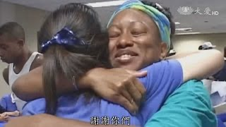 Download 【慈濟歷史一周】20160829 - 卡崔娜十一年 Video