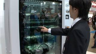 Download Concept Vending Machine With See-through Display #DigInfo Video