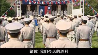 Download 陈赓大将2006第1集 Video