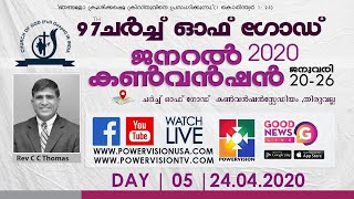 Download CHURCH OF GOD │GENERAL CONVENTION 2020 │DAY 5 Video