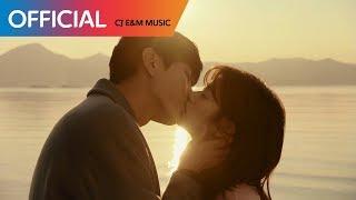Download [이번 생은 처음이라 OST Part 8] 벤 (Ben) - 갈 수가 없어 (Can't go) MV Video