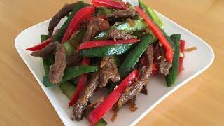 Download Bodring va go'shtli Koreyscha salat/ Корейский салат огурцы с мясом Video