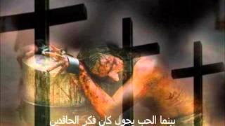 Download قصة الحب العجيب ترنيم زياد شحادة Video