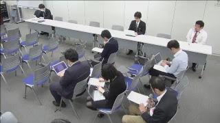 Download 原子力規制庁 定例ブリーフィング(平成29年04月04日) Video