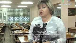 Download Школьное питание 3 10 12 Video