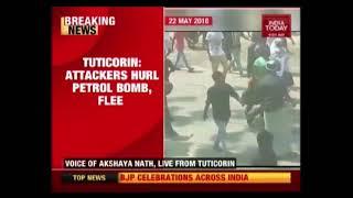 Download Tuticorin Violence : Petrol Bomb Hurled At Vilathikulam Police Station Video