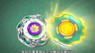 Download 【官方Official】战斗王之飓风战魂2 第21集 — Infinity Nado 2 Episode 21 Video