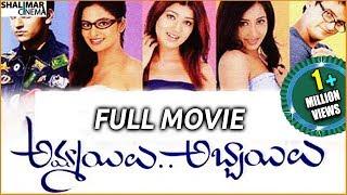 Download Ammayilu Abbayilu Telugu Full Length Movie || Mohit, Vijay Sai, Devina, Swapna Madhuri, Vidya Rao Video