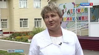 Download Врио губернатора Максим Решетников в Куеде Video