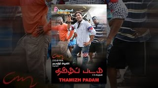 Download Thamizh Padam Video