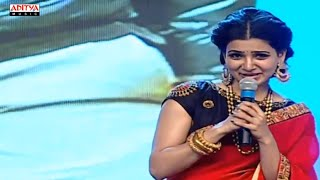 Download Samantha Cute Speech @ S/o Satyamurthy Audio Launch Live || Allu Arjun, Trivikram Video
