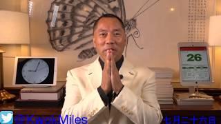 Download 郭文贵7月26日报平安直播视频:贯君的6000亿原来去了这里!刘呈杰他爹原来是他! Video