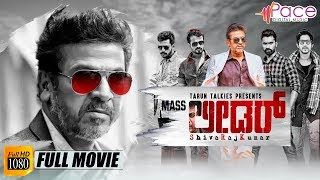 Download Mass Leader | Dr.Shivarajkumar | Pranitha | Ashika | Kannada Full HD Movie | Veer Samarth Video