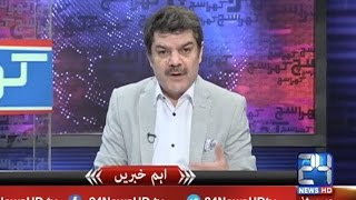 Download Khara Such with Mubasher Lucman ( CPEC project reality ) | 10 January 2017 | 24 News HD Video