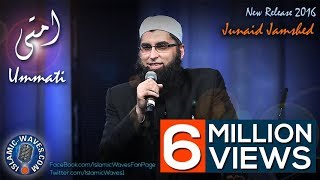 Download Junaid Jamshed latest release May 2016 new Naat ″Ummati″ Video