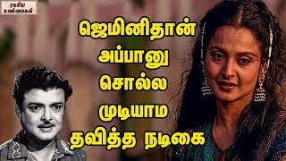 Download Dark side of Actress Rekha Who Born Pushpavalli Gemini Ganeshan || Unknown Facts Tamil Video