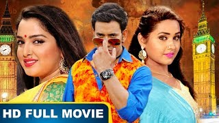 Download New Release Bhojpuri Movie 2018 | Dinesh Lal Yadav Amrapali Dubey AASHIK AAWARA Video
