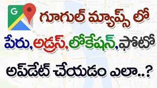 Download How to Add My Address/Place/Location/Business on Google Maps | tech true telugu | by patan Video