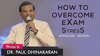 Download How To Overcome Exam Stress (English - Hindi)   Part 1   Dr. Paul Dhinakaran Video