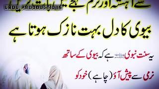 Behtreen Sunehri Baatein In Urdu Urdu Happy Quotes About Life