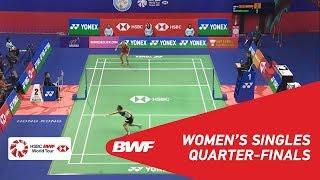 Download QF | WS | TAI Tzu Ying (TPE) [1] vs Carolina MARIN (ESP) [5] | BWF 2018 Video