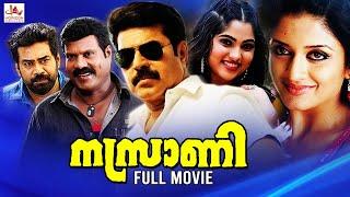 Download Nasrani - 2007 Malayalam Full Action Movie | Mammootty | Radhika | Latest Malayalam Movies Video