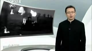 Download 國民黨五大主力兴衰记 74軍(整編74師)(下) Video