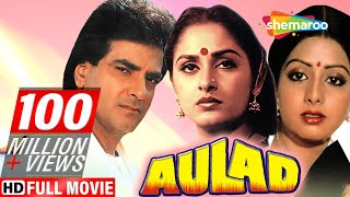 Download Aulad {HD} - Jeetendra - Sridevi - Jayaprada - Vinod Mehra - Old Hindi Movie -(With Eng Subtitles) Video