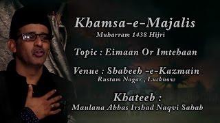 Download Maulana Abbas Irshad Naqvi | Imaan Aur Imtehaan | 1st Majlis Khamsa 1438 | Rauza-e-Kazmain Lucknow Video