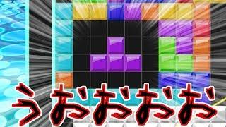 Download 浮遊Tミノの魔力で勝利!?テトリス99 Video