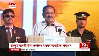 Download Sanskrit has been the vital link between Indian languages in terms of vocabulary: Vice President Video